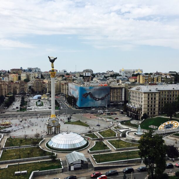 Ukraine Ben Utecht Trip